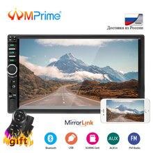 """AMPrime 2Din Auto Radio 7018B Autoradio Collegamento Specchio Dello Schermo di Tocco Audio Radio Bluetooth Video MP5 7 """"Multimedia Player FM /TF/USB"""