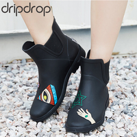 DRIPDROP Natural Rubber Chelsea Boots for Women Ankle Rain Shoes Waterproof Slip on Footwear with Elastic Band