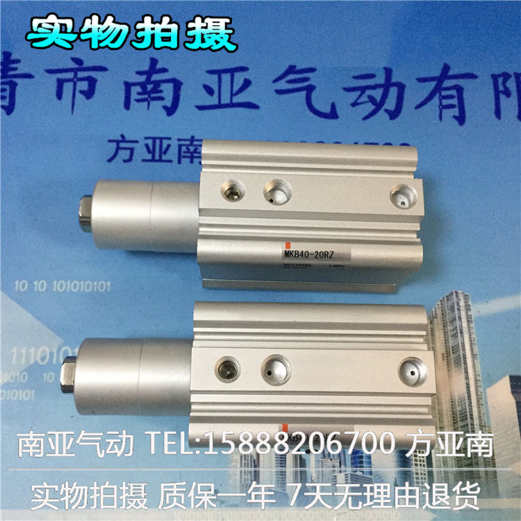 MKB40-10R MKB40-20R MKB40-30R MKB40-50R  SMC Rotary clamping cylinder air cylinder pneumatic component air tools MKB series mgpm63 200 smc thin three axis cylinder with rod air cylinder pneumatic air tools mgpm series mgpm 63 200 63 200 63x200 model