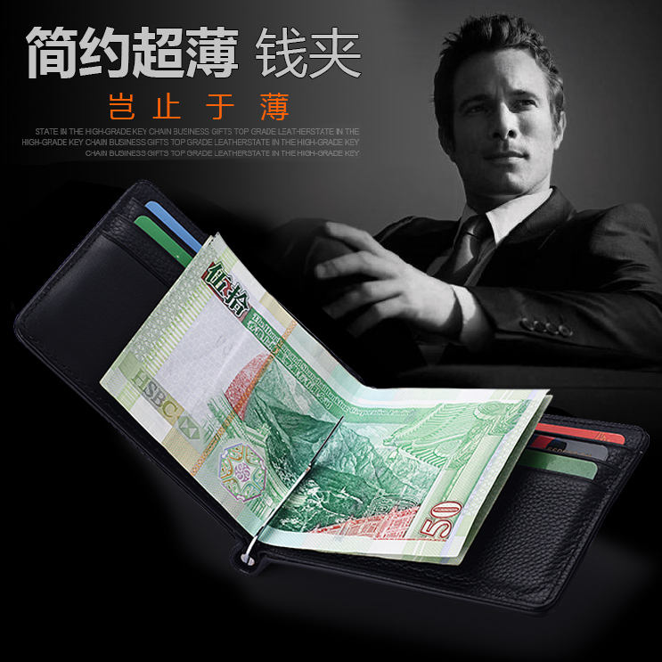 cd0ab96946ac6 The German Modern wallet for male and female short thin metal clip  stainless steel money clip Leather Wallet-in Wallets from Luggage   Bags on  ...