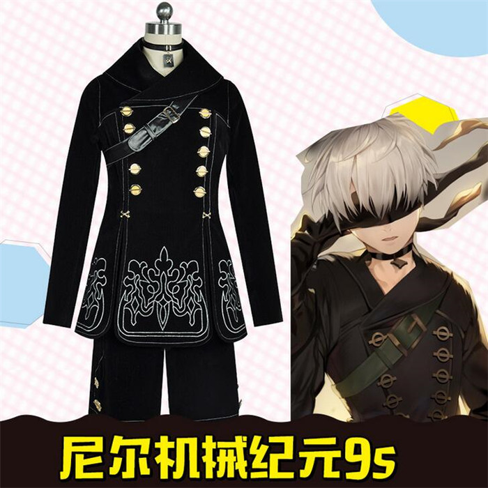 NieR Automata 9S Cosplay Costumes Men Fancy Party Outfits Coat YoRHa No. 9 Type S Full Set for Halloween A449