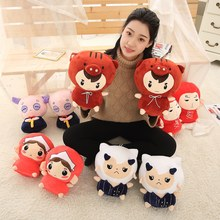 1pc 30cm Flower Travel Hwayugi Monkey Series Plush Toys Goku Korean TV A Korean Odyssey Star Plush Pillow Stuffed Kids Gift Doll(China)