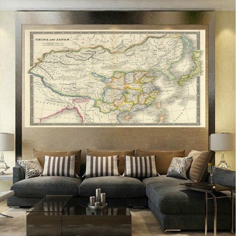 ᗕChina y Japón panorama Mapas diseñador salón pinturas impresión en ...