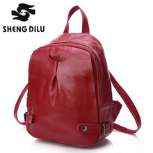 2016 Classic And Fashion Women's Backpacks Solid Japan And Korean Style Genuine Leather Bags