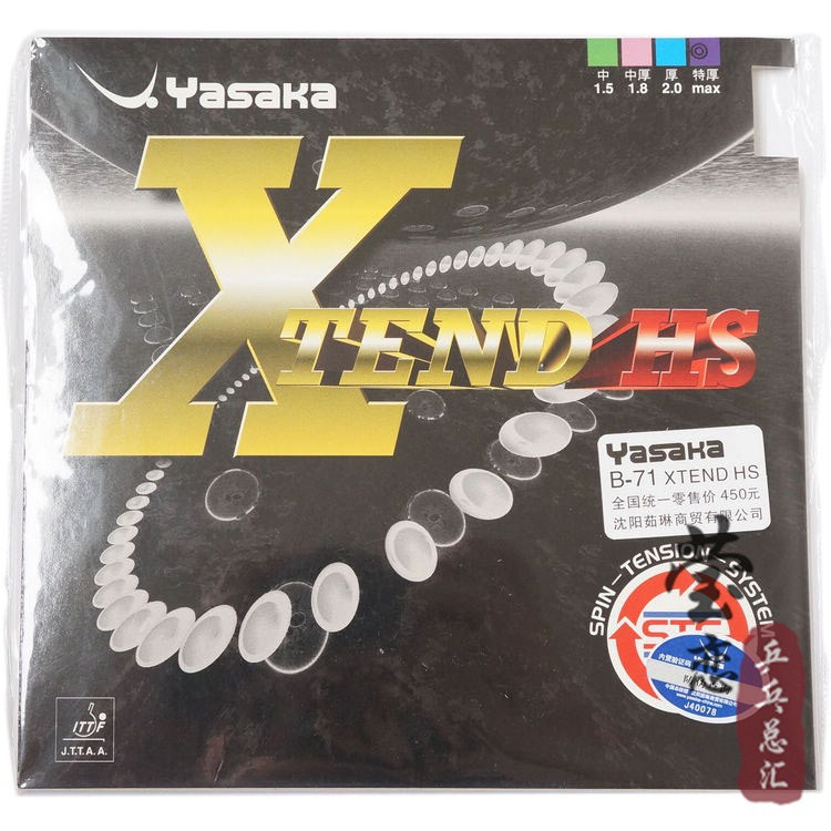 Original Yasaka XTEND HS B-71 table tennis rubber astringent rubber table tennis rackets racquet sports table tennis