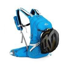 新しい防水乗馬自転車バックパック換気サイクリング登山旅行を実行しているバックパックアウトドアスポーツウォーターバッグ20L