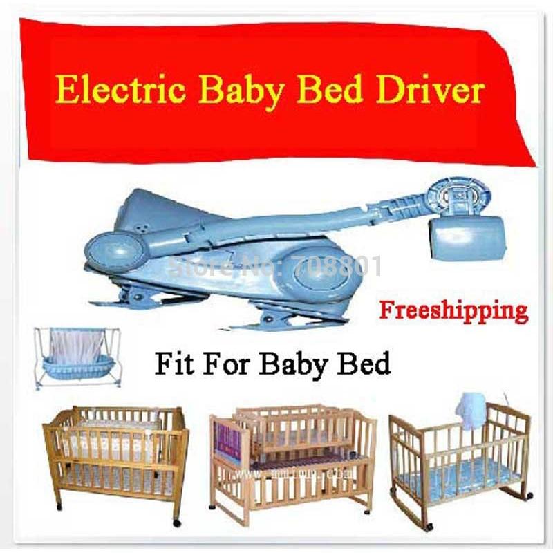 Электрический детская кровать качели Управление Лер Электрический Колыбели Управление рокер электрического cot Mammy няня
