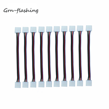 GRN-FLASHING 10 PCS LED Strip Connector 10mm 4 Pin 16.5cm Length Connector Female Plug Wire Cable For SMD 5050 RGB led strip areyourshop sale 10 pcs connector n female jack crimp rg58 rg142 lmr195 rg400 cable high quality minijack plug wire connector