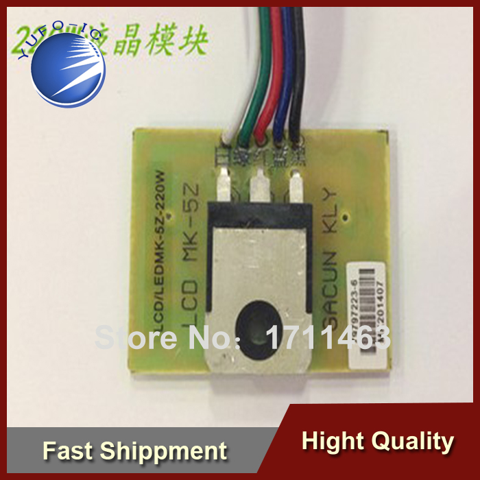 Free Shipping 2PCS LCD / LED LCD TV, LCD main power repair module 220W 47 inch Universal ...