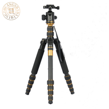 QZSD Q666C  Professional Carbon Fiber Tripod & Monopod Pro For DSLR Camera / Portable Traveling Tripod Max load to 15kg