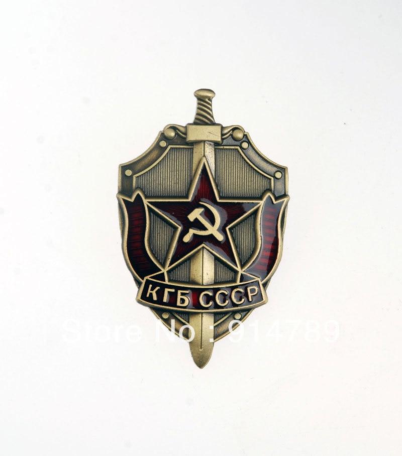 SURPLUS WWII USSR SOVIET UNION KGB SWORD SHIELD COMMUNIST HONORARY PIN BADGE -33540