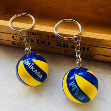 20pcs/lot Sport outdoor tools Beach Volleyball PVC Keychain key ring Football &Basketball Ball Key Ring birthday gifts
