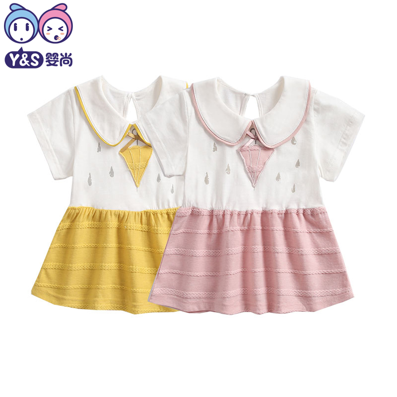 2018 Summer Baby Student Girls Dresses Children Lovely Princess Clothes Bowknot Cotton Pink Yellow Onesie Kids Dress For Girls