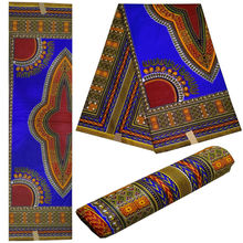 6 Yards Ghana Wax Fashion Design Kente Fabric African Batik Ankara For Women