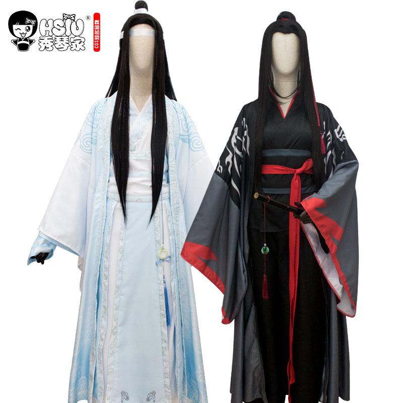 HSIU Wei Wuxian Lan Wangji Mo Xuanyu Cosplay Costume Anime Grandmaster Of Demonic Cultivation Mo Dao Zu Shi Halloween Costumes