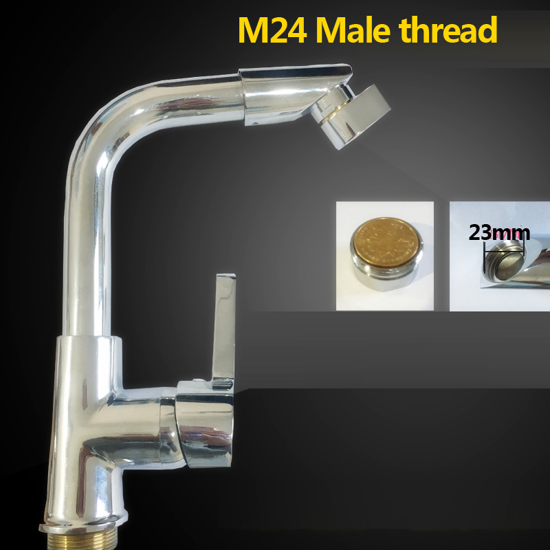 Купить с кэшбэком New Two-Function Water Saving Faucet Aerator with Water Mist Kitchen Mixer Accessories