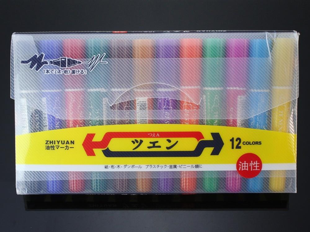 Bağlama Marker Set su geçirmez 12 Renk Fly; - Balık Tutma - Fotoğraf 4
