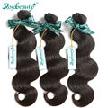 Unprocessed Rosa Hair Products 3 Bundles Brazilian Virgin Hair Body Wave 100% Brazilian Human Hair Weaves Wavy Grade6A Free Ship