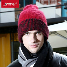Lanmer male winter knitting hat fashion warm wool crimped cap in baotou Free shipping
