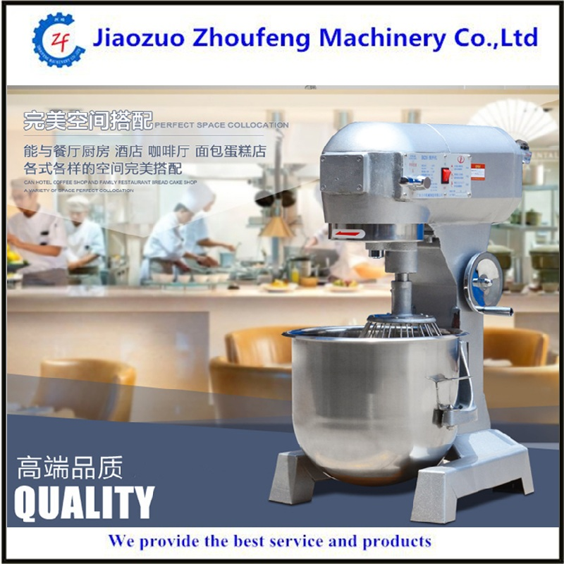 Food mixer dough blender machine mini electric fruit ice cream stand mixer 30 L fruit ice cream feeder from factory selling gelato fruit nuts mixer