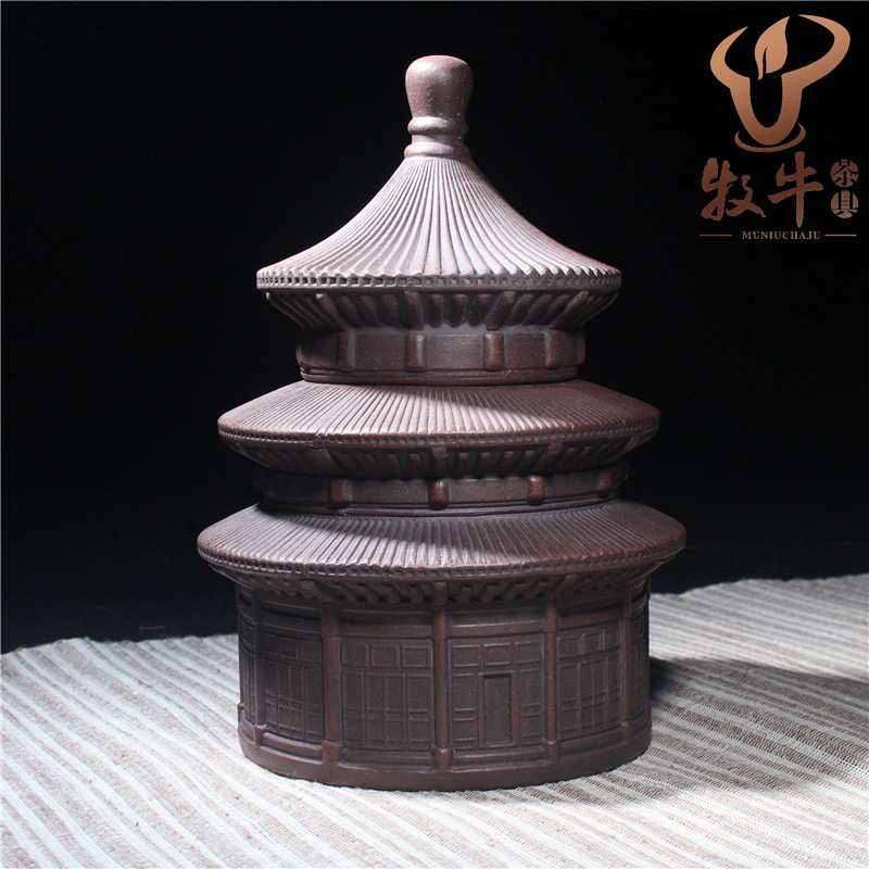 Individual tea factory direct Tiantan tea storage pot of tea pot wholesale Yixing Zisha tea pot factory direct agate glaze italics opening film ru ru tea sets ceramic tea specialties logo
