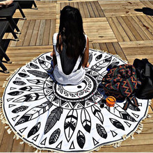 2017 New  Beach Pool Home Shower Towel Blanket Round Table Cloth Wedding Party Yoga Mat Tablecloth drop shipping #XTT
