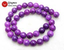 Qingmos 10 мм фиолетовые круглые высококачественные бусины из