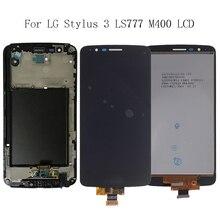 """5.7 """"AAA ل LG ستايلس 3 LS777 M400 M400DF M400N M400F M400Y شاشة إل سي دي باللمس مع طقم تصليح الإطار استبدال + أدوات"""