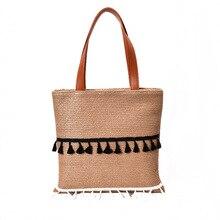 NEUE frauen umhängetasche Stroh strandtaschen sommer quaste lässig schulter shopping girls dame