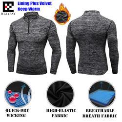 120 P Для мужчин формочек водолазки Толстовки 3D плотный эластичный быстросохнущие влагу Фитнес одежда с длинным рукавом флис O-воротник на