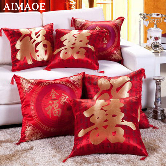 Winter Fashion Festive Family Portrait Fu Chinese Red Sofa Pillow Cushion Rear Jewelry Wedding Supplies Free Shipping