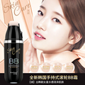 Easy to Wear Roller BB Cream Freckle Remove Block Natural Concealer Waterproof Foundation Beauty Cosmetics Naked CC Creme