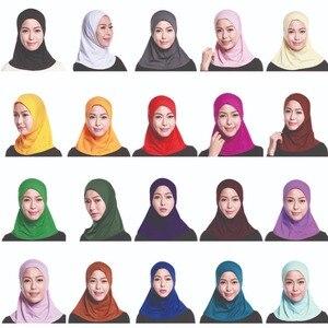 Image 1 - イスラム教徒の女性フルカバーキャップヒジャーブミニスカーフ帽子ターバン帽子ヘッドカバーイスラムスカーフの下無地スカーフアミラ忍者