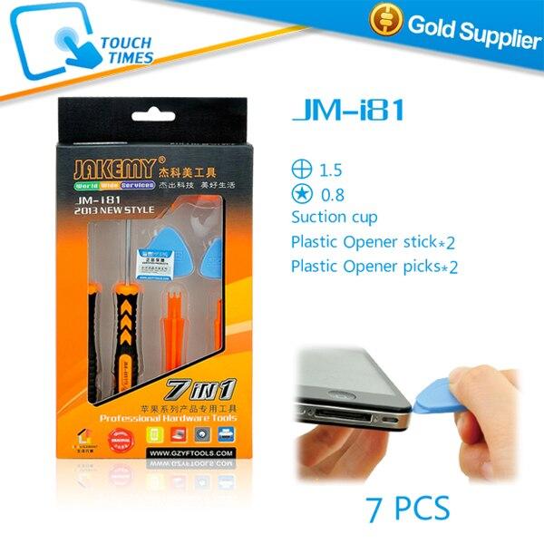 Jakemy Jm I81 7 In 1 Alat Perangkat Keras Profesional Obeng Set