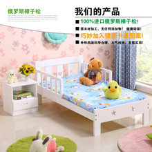 Children Bed kids Furniture home Furniture solid wood kids bed lit enfant baby nest moveis muebles single bed frame 200*100*70cm(China)