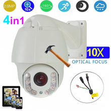 4.5 inch 4in1 2MP 10x Auto zoom IR 50m Waterproof outdoor security camera HD PTZ Camera high Speed dome Camera