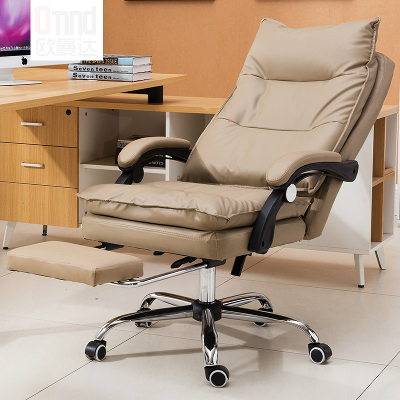 Genuine Leather Office Chair Massage Function Household Leather Computer Chair PU Swivel Lift Gaming Chair Silla Oficina