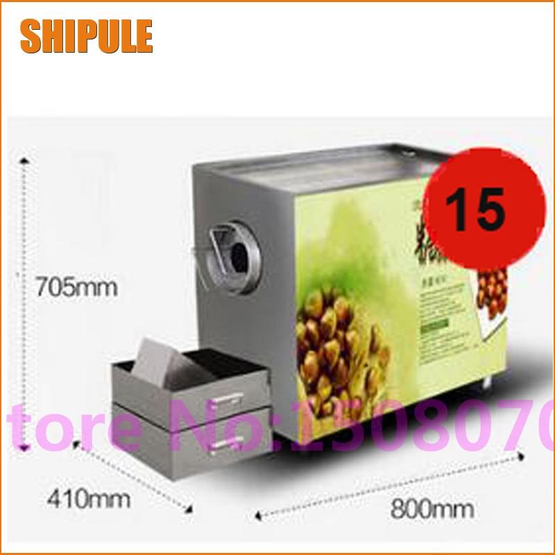 Hot SHIPULE 2017 china wholesale gas type 3-5kg peanut, sunflower, chestnut, small nut roasting machine for sale