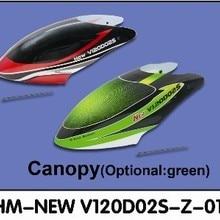 Walkera New V120d02s parts HM-New V120d02s-z-01 Canopy New V