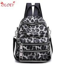 Leopar desen sırt çantası kadınlar için 2020 moda okul kitap sırt çantası genç kız için günlük eğlence Packbag seyahat sırt çantası
