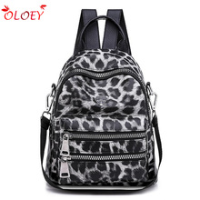 Leopard Pattern Backpack Bag for Women 2020 Fashion School Book Backpack for Teenager Girl Daily Leisure Packbag Travel Backpack