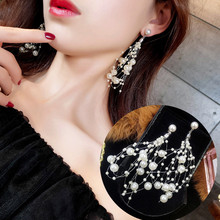 1 pair Gypsophila exaggerated imitation pearl earrings Long fringed personality earrings For Women Jewelry Dropshiping