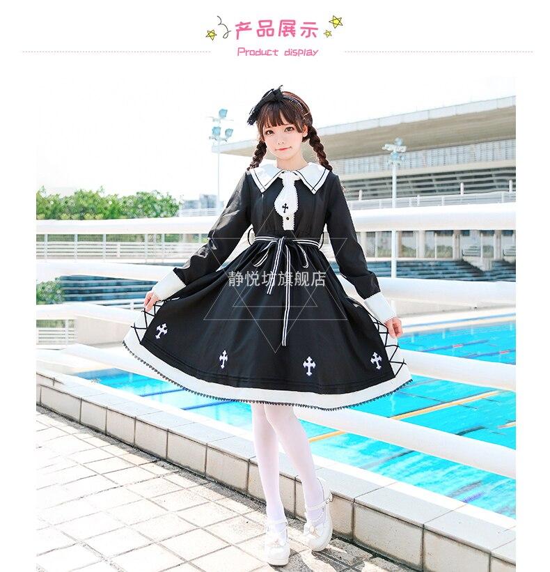 6e709ea57b1 Sweet Foncé Gothique Vintage Croix Doux Marine Et Automne Marin Col Style  D hiver Sœur Lolita Japonais Robe qwaxg6CS6