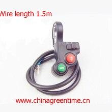 Wuxing бренд DK-04 3 в 1 динамик/головной светильник/поворотный светильник Переключатель Электрический велосипед/скутер 3 в 1 кнопка