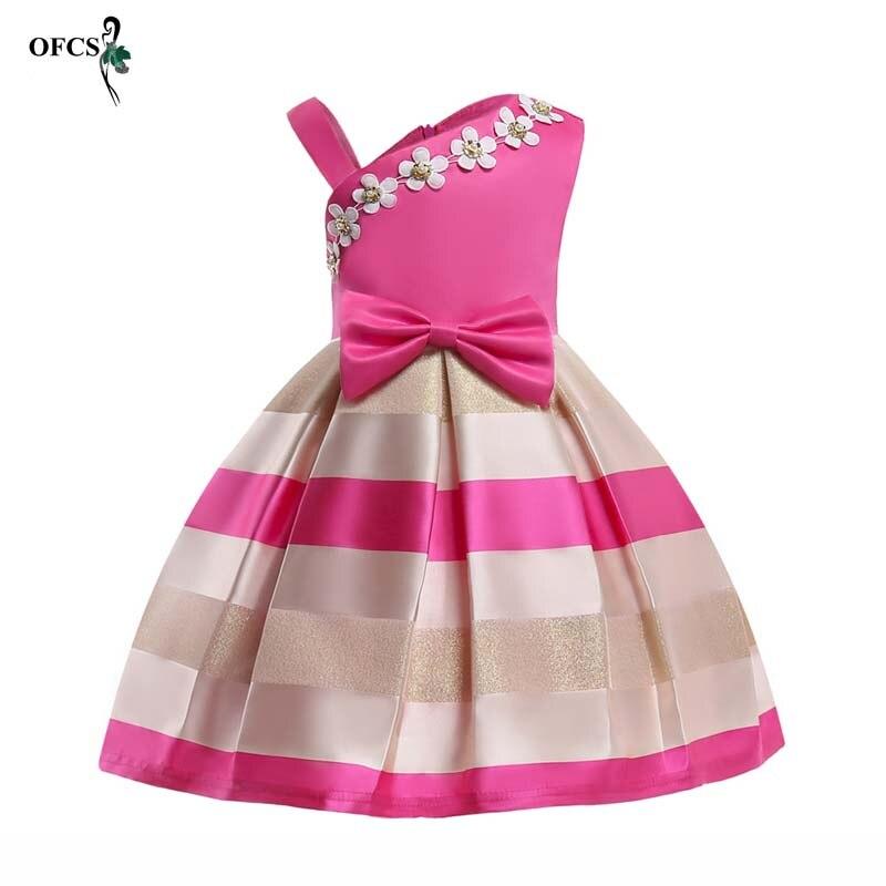 3da7d1b09caeaca Элегантные Детские платья для девочек в полоску платье с цветами свадебные  наряды на конкурс красоты принцессы