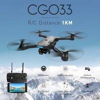 CG033 1KM R/C Distance WiFi FPV HD 2.0MP 1080P Gimbal Camera GPS Brushless Servo AOSENMA Foldable RC Drone Quadcopter RTF Mode 2