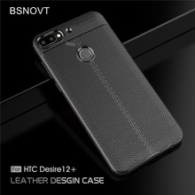 For Cover HTC Desire D12 Plus Case Soft Silicone Leather Anti-knock Case For HTC Desire D12 Plus Cover For HTC Desire D12 Plus кресло recardo junior d12