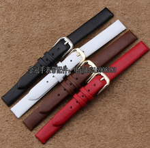 Wholesale Child Women Watchbands 6mm 7mm 8mm 10mm Watch Band Strap Belt smooth Polished steel buckle