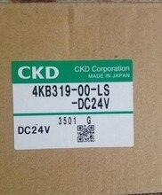 НОВЫЙ Япония CKD клапан пневматические электромагнитные клапаны 4KB319-00-LS-DC24V 4KB319-LS