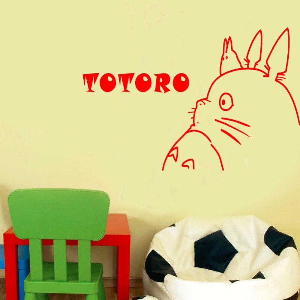 Free Shipping Creative New DIY wall art Miyazaki Totoro wall ...